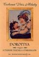 Csokonai Vitéz Mihály – Dorottya (olvasónapló)