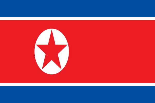 É.-Korea – Elefántcsontpart