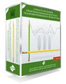 Az IMIP kötelező eleme az intézményi teljesítményértékelés rendszere!