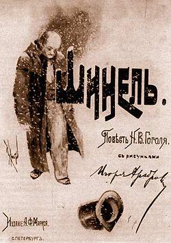 Gogol: A köpönyeg