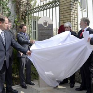 Történelmi emlékhellyé avatták az Eötvös József Collegiumot